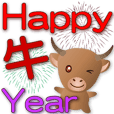 New Year Greetings with COW Sticker