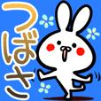 Tsubasa Sticker!!!