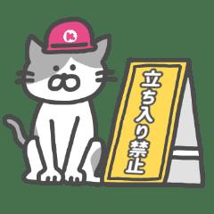 猫のみいちゃんスタンプ