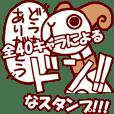 """ONE PIECE """"ドン!!!""""と40キャラスタンプ!!!"""