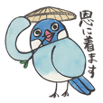 Java sparrow talking word of Japanese