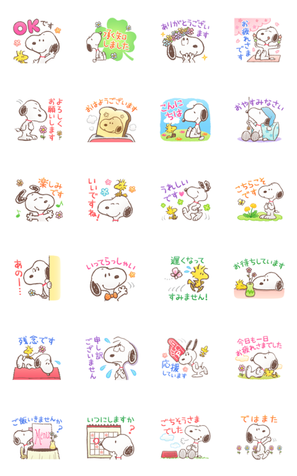 Animated Snoopy Greeting Stickers