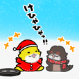 Mr.FUGORO and KABU's Christmas