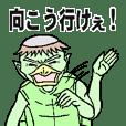 カッパじいちゃん ジュンイチ
