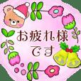 mamama-chin-s7 Sticker.flower bear