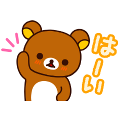 Rilakkuma Greeting Stickers