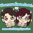 Thai Government Scholars