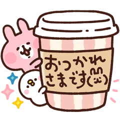 Kanahei's Greeting Stickers
