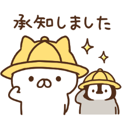 Penguin and Cat Days Greeting Stickers