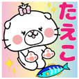 Cat Sticker Taeko