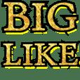 shop soltan set text (big sticker)