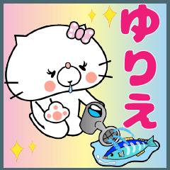 ゆりえ』ちゃん専用名前スタンプ - LINE スタンプ | LINE STORE