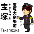Takarazuka Line, Handsome Station staff