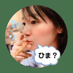 藤田由美子を推し出してみたスタンプ①