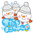 Snowman girl:yukidarumacochan