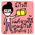 Namjaidee : Online shop /Let s shopping