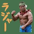 Polynesian Cultural Center Sticker No.3