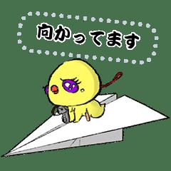 わがままピヨちゃん vol.3