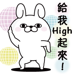 YOSISTAMP-Rabbit 100% (Fully Confident)