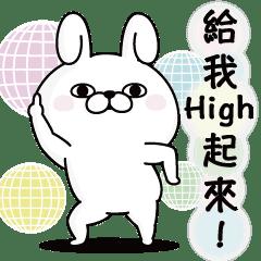 YOSISTAMP-兔兔100%自信爆棚篇