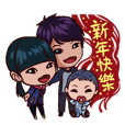 Guanyu small family
