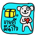 Bear, Namjaidee ( Online shop)
