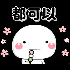 Shiromaru春季貼圖