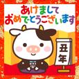 ウシさんのお正月スタンプ☆2021