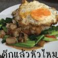 Hungry Thai street food