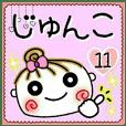 Convenient sticker of [Junko]!11