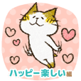 Cute cat 'Cyanpachi'. -Extra edition 4-