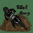Smart Soldier Ver.Biker