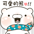 Lovely Bear know how he is cute5(Chinese