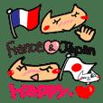 ฝรั่งเศสและญี่ปุ่น