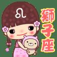 獅子座☆可愛女孩最新貼圖☆