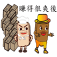 膨膨甜 Part4(台灣馬卡龍)