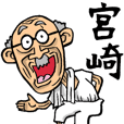 Grandfather of Miyazaki