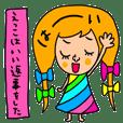 Many set etsuko