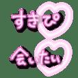 ゆるい手書き文字/量産型/推し/ピンク