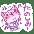 crayon cat sticker