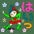 Castor bean-chan 81