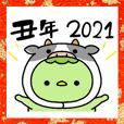 【2021】カッパちゃん【丑年】