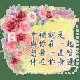 花語 玫瑰 (訊息貼圖)