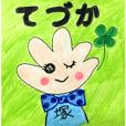 Tezuka's sticker