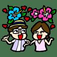 夫婦でデート
