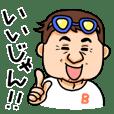 mikawaben&hiroshimaben