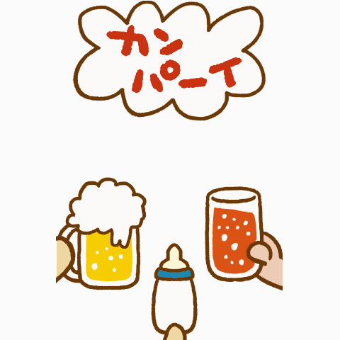 Rakko-san in Winter  Effect sticker