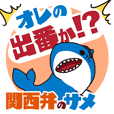 "Cute shark ""Sharkun"" sticker"