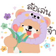 please be kind to bears!