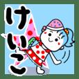 keiko sticker2